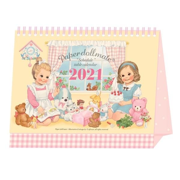[아프로캣]paper doll mate schedule calendar 2021
